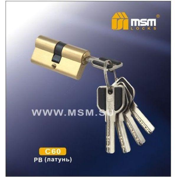 Перфо. ключ-ключ
