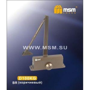 Доводчик MSM D100KG BR коричневый
