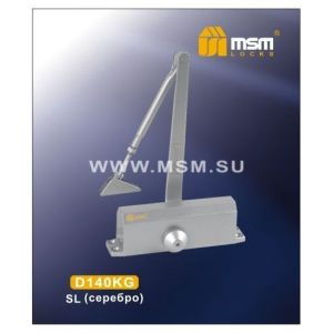 Доводчик MSM D140KG SL серебро