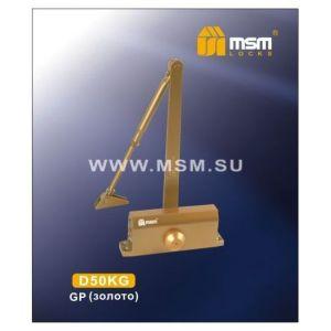 Доводчик MSM D50KG GP золото