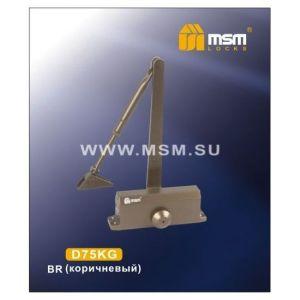Доводчик MSM D75KG BR коричневый