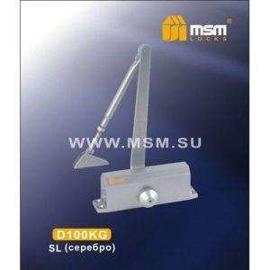 Доводчик MSM D100KG SL серебро