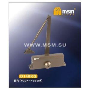 Доводчик MSM D140KG BR коричневый