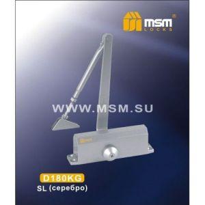 Доводчик MSM D180KG SL серебро