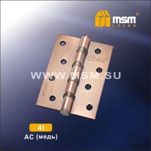 Петля универсальная MSM 100мм 4I (комлект 2шт.) AC медь