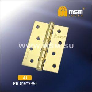 Петля универсальная MSM 100мм 4I (комплект 2шт.) PB полированная латунь