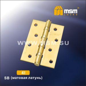 Петля универсальная MSM 100мм 4I (комлект 2шт.) SB матовая латунь