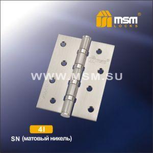 Петля универсальная MSM 100мм 4I (комлект 2шт.) SN матовый никель