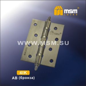 Петля универсальная MSM 100мм 4IK (комлект 2шт.) с колп. AB бронза