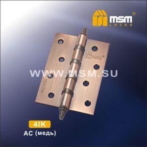 Петля универсальная MSM 100мм 4IK (комлект 2шт.) с колп. AC медь