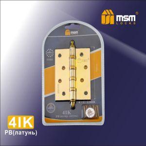 Петля универсальная MSM 100мм 4IK (комлект 2шт.) с колп. PB полированная латунь