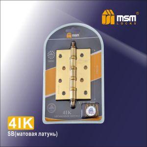 Петля универсальная MSM 100мм 4IK (комлект 2шт.) с колп. SB матовая латунь