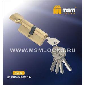 Цилиндровый механизм MSM NW80 SB ключ-вертушка матовая латунь