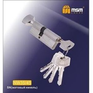 Цилиндровый механизм обычный ключ-вертушка NW35/45mm SN матовый никель