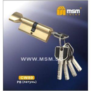 Цилиндровый механизм MSM CW80 PB перфо ключ-вертушка полированная латунь