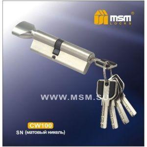 Цилиндровый механизм MSM CW100 SN перфо ключ-вертушка матовый никель