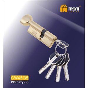 Цилиндровый механизм MSM CW45/35 PB перфо ключ-вертушка полированная латунь
