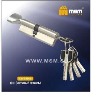 Цилиндровый механизм MSM CW35/45 SN перфо ключ-вертушка матовый никель