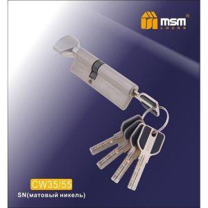 Цилиндровый механизм MSM CW35/55 SN перфо ключ-вертушка матовый никель