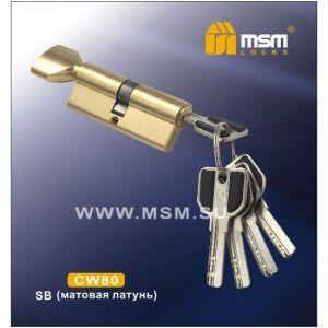 Цилиндровый механизм MSM CW80 SB перфо ключ-вертушка матовая латунь
