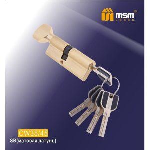 Цилиндровый механизм MSM CW35/45 SB перфо ключ-вертушка матовая латунь