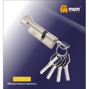 Цилиндровый механизм MSM CW55/35 SN перфо ключ-вертушка матовый никель