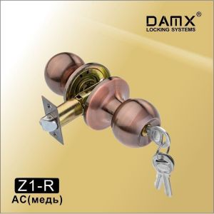Ручка-защелка DAMX Z1-R AC с ключом медь