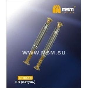 Стяжки для ручек на планке PB (пара) золото