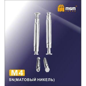 Стяжки для ручек на планке М4 SN (пара) матовый никель