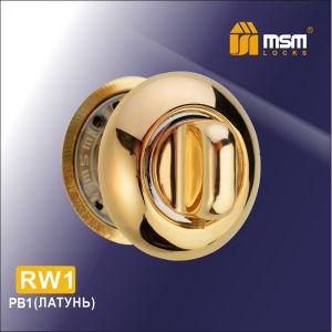 Накладки под фиксатор  MSM RW1 PB (полир. латунь)