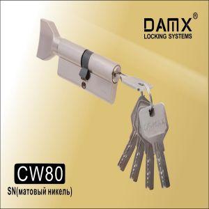 Цилиндровый механизм перфо ключ-вертушка CW80 DAMX  SN  матовый никель
