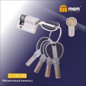 Цилиндровый механизм перфо ключ-ключ С30/10mm SN матовый никель