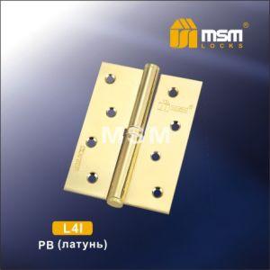 Петля съемная MSM 100мм L4I PB (комлект 2шт.)левая полированная латунь