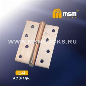Петля съемная MSM 100мм L4I АС  (комлект 2шт.) левая медь