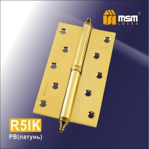 Петля съемная с колп.MSM 125мм R5IК PB (комлект 2шт.) правая полированная латунь