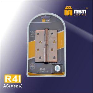 Петля съемная MSM 100мм R4I АС  (комлект 2шт.) правая медь