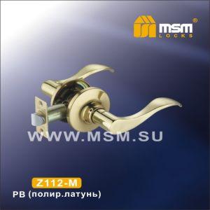 Ручка защелка c ключом Z112-R MSM SN (матовый никель)