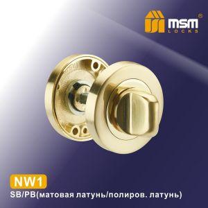 Накладки под фиксатор  MSM NW1 SB/ PB (матовая латунь/полир. латунь)