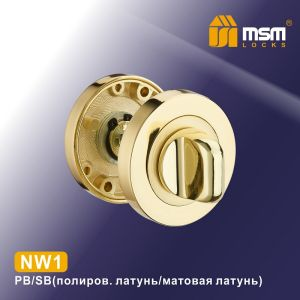 Накладки под фиксатор  MSM NW1 PB/ SB (полир. латунь/матовая латунь)