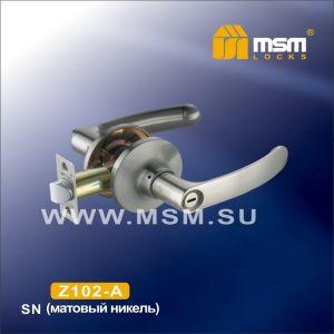 Ручка защелка c фиксатором Z102-A MSM SN (матовый никель)