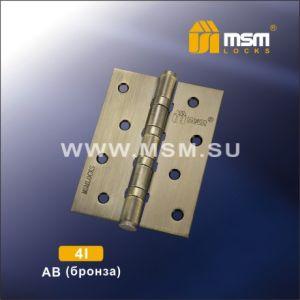 Петля универсальная MSM 100мм 4I (комлект 2шт.) AB бронза