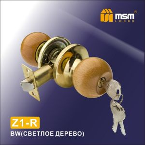 Ручка защелка c ключом Z1-R BW MSM  (светлое дерево)