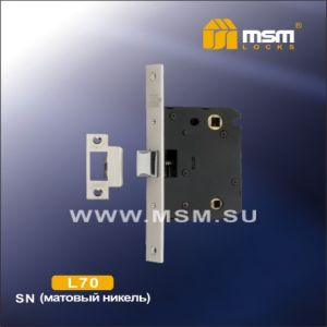 Внутренний механизм с защелкой MSM L70 SN матовый никель