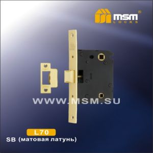 Внутренний механизм с защелкой MSM L70 SB матовая латунь