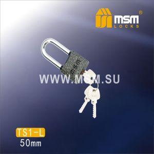 Замок навесной MSM TS1-L50