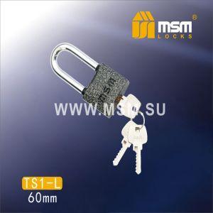 Замок навесной MSM TS1-L60