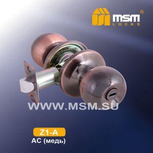 Ручка защелка c фиксатором Z1-A MSM  AC (медь)