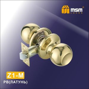 Ручка защелка пустышка  Z1-M MSM PB (латунь)