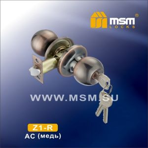 Ручка защелка c ключом Z1-R MSM AС (медь)