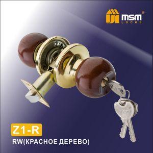 Ручка защелка c ключом Z1-R RW MSM  (красное дерево)